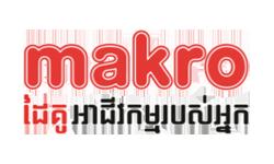 Makro Cambodia Logo