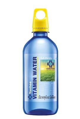 Yanhee Vitamin Water Bottle Featured Image